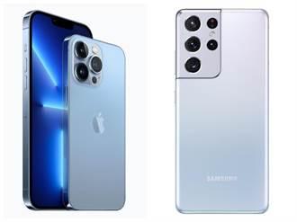 手機實測評比:iPhone 13 Pro Max vs. 三星Galaxy S21 Ultra