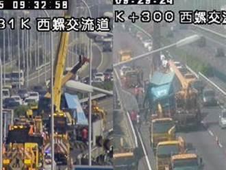 國1西螺段貨車撞護欄驚悚變形 巨型吊臂車救援回堵2公里