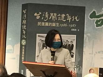 民進黨35週年黨慶前夕 蔡英文交辦林錫耀這件事