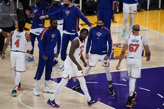 NBA》搶先做到了!尼克全體球員完成新冠疫苗接種