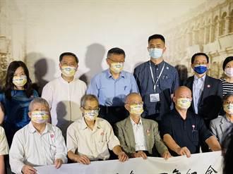 台灣文化協會成立百年 柯文哲:精神將由我們接棒下去