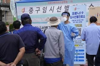 疫情中秋節後引爆 疫苗也擋不住南韓單日確診破3千