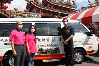 平凡主婦疫情中送暖 捐贈新北復康巴士