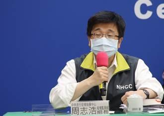 台東縣特權疫苗爭議 指揮中心證實調查中