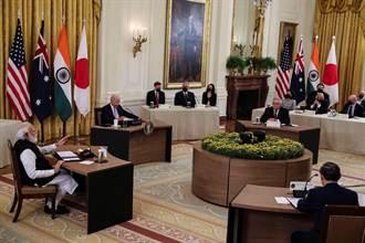自3月視訊會談後 四方安全對話首次舉行面對面峰會