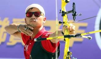 射箭》頂住日本聽牌壓力 男團大逆轉奪世錦賽銅牌