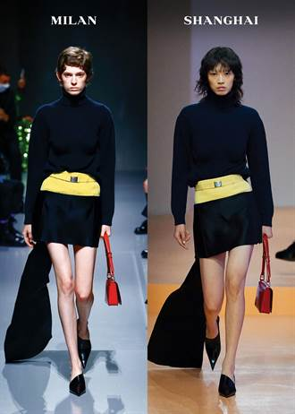 PRADA大秀時尚與世界接軌 解構晚禮服更實穿
