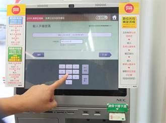 紙本五倍券預約首日人潮少 超商店員成客服為民眾教學
