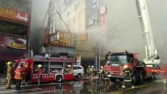 台南早午餐店恐怖火警 2樓75歲男房客上半身「焦黑」身亡