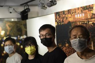 32年歷史香港支聯會 大比數通過解散議案