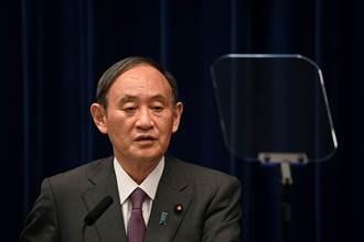 日相菅義偉在聯合國為台灣發聲 防疫不該製造地理空白