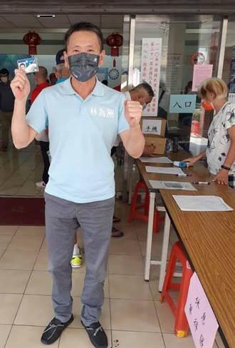 朱立倫當選黨主席  藍委林為洲8個字點出勝選關鍵