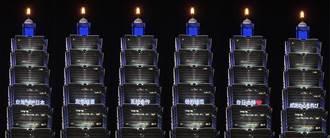 日本5度提供友情疫苗 台北101點燈致謝