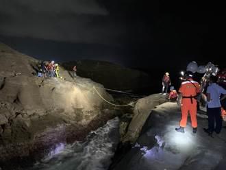 7人瑞芳象鼻岩垂釣  1人命危、6人受困
