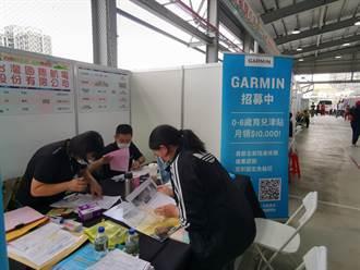 台南就博會新市登場 93家企業徵才 媒合率逾5成