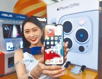 iPhone 13銷量紅不讓
