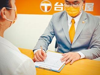 台灣房屋首創離復職服務中心 讓愛延續