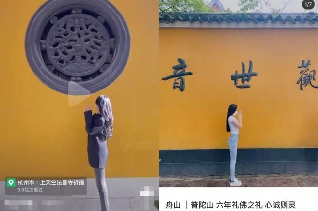 佛媛在網路的出現並沒有多久,乍看之下也只是一批年輕貌美的女性在網路上經營個人形象,用佛教的服飾、裝扮、場景等相關元素包裝自己,再以網紅形象網路營銷活動。(圖/網路)