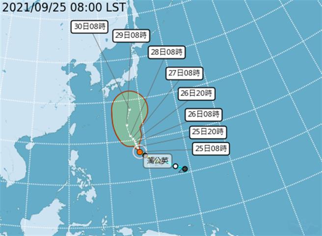 今年第16號颱風蒲公英轉中颱,最新路徑曝光。(圖/翻攝自氣象局)