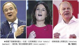 德大選在即 四成選民仍搖擺