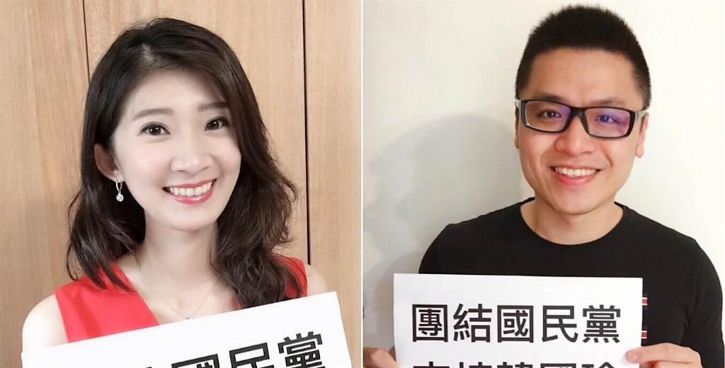 中國國民黨全國青年黨代表 李明璇(左)、老公 潘德翰(右)。(圖/翻攝自 李明璇 臉書)