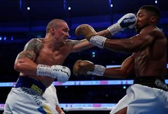 拳擊》世界重量級王座易主!喬雪爆冷險遭KO