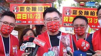 張亞中支持者揚言退黨 江啟臣:上午他有傳訊息給我