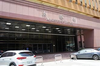 貪7000元判囚7年 前苗縣議員李聰祥獲假釋