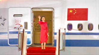 中國紀檢監察報:孟晚舟事件是百年未有之大變局的縮影