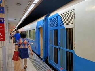 今晨花蓮規模5.7地震 影響台鐵37列次、4800名旅客