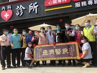 固定看診患者逾2萬人 南台灣心臟內科權威李聰明診所開業