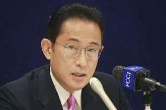 日媒調查自民黨總裁選舉 岸田文雄議員票暫領先