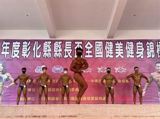 縣長盃全國健美健身錦標賽 吸引245人參與