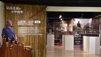 貼近原民文學 瓦歷斯‧諾幹特展以竹子營造氛圍