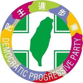 回應習近平賀電 民進黨:朱立倫沒有為台灣發聲的勇氣