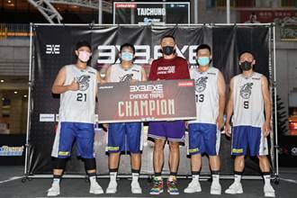 3X3.EXE》台南DEUX野獸跨區賽摘冠 女子組台北國泰連莊