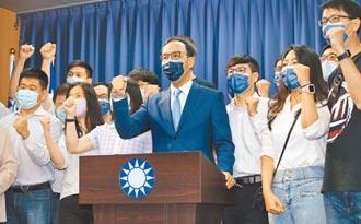 朱立倫當選國民黨主席 誓言團結成為必勝藍