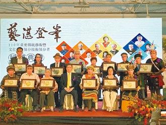 台中傳承藝術結晶 文化部表揚13位國寶