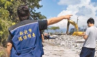 塭仔圳業者 就地埋廢棄物遭法辦