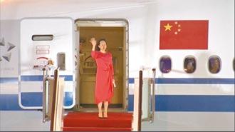 孟晚舟回家了 2加國公民同步獲釋