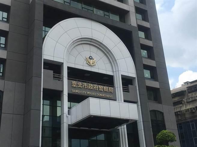 台北市警察局。(中時資料照)