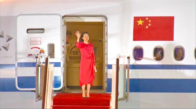 華為財務長孟晚舟搭乘大陸政府包機於25日晚10時許從加拿大飛抵深圳,步出機艙,向迎接群眾揮手。(摘自央視直播畫面)