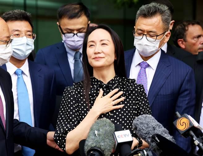 孟晚舟與美國檢方達成緩起訴協議,目前已經返回中國大陸。不過香港《南華早報》指出,美檢的緩起訴協議中,孟晚舟只須承認錯誤,卻不用配合調查,相當「不尋常」。(圖/中新社)