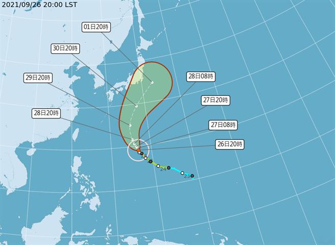 強烈颱風蒲公英路徑潛勢預報。(圖/氣象局)