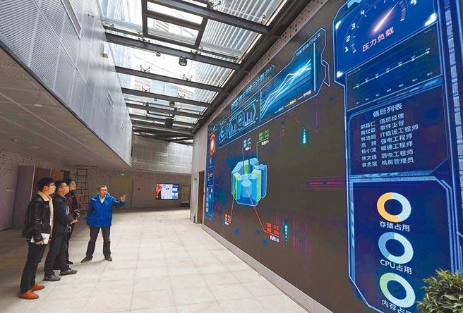 受到中、美貿易摩擦影響,中國中央政府對發展資料中心更加積極。圖/新華社