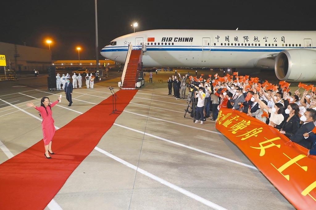 華為財務長孟晚舟(左)25日晚搭乘中國政府包機抵達深圳寶安國際機場,大批熱情民眾前往接機。(新華社)