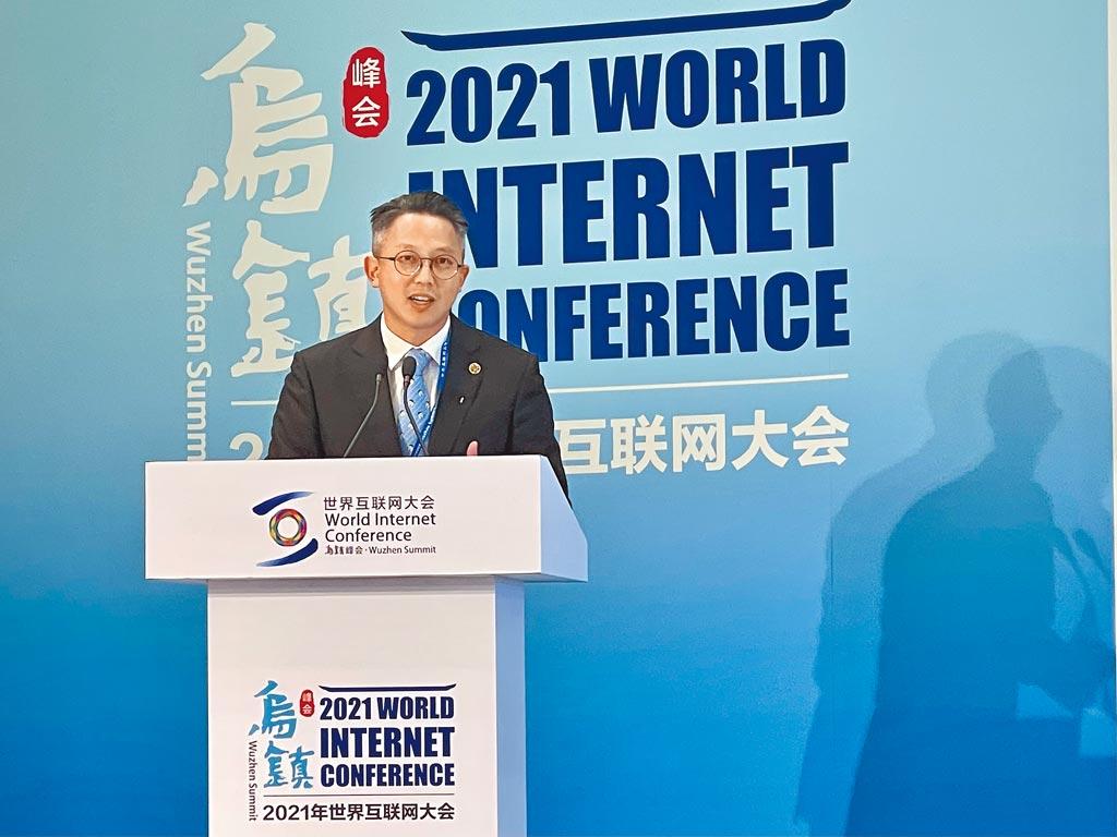 旺旺中時媒體集團總裁蔡紹中26日在「2021年世界互聯網大會─海峽兩岸暨港澳互聯網發展論壇」上致詞。(金蜀卿攝)