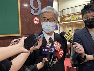 好好退休平台上線 黃天牧曝攢退休金首選