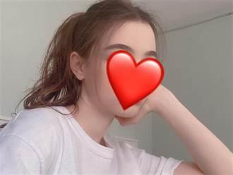 最美俄羅斯女孩南韓旅遊爆紅 絕美仙氣臉蛋電翻全球粉絲