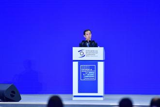 阿里宣布社會責任兩大戰略 ESG及助力共同富裕